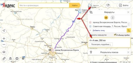 Яндекс Карты как проложить маршрут