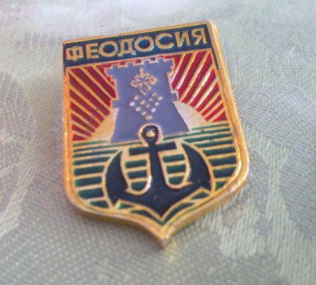 герб Феодосии