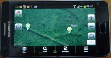 карманный навигатор андроид для рыбалки и леса