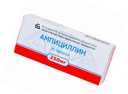 Ампициллин инструкция