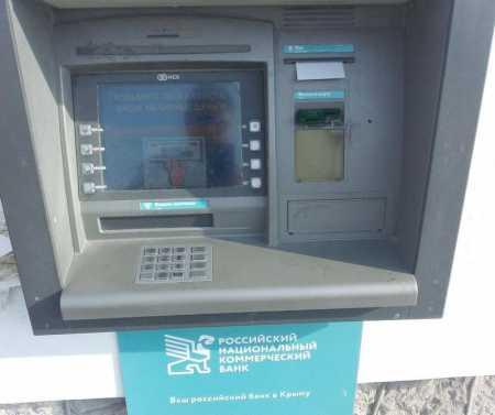 какие банки есть в Крыму