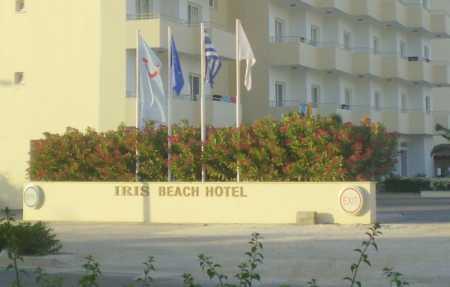iris hotel 3 Кипр Протарас