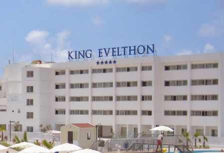 king evelthon paphos 5 кипр пафос