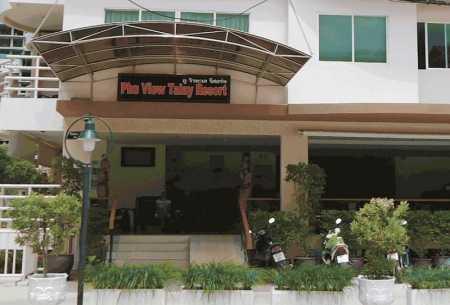 Phu View Talay Resort 3 Паттайя