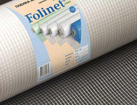 армированная пленка для теплиц Folinet
