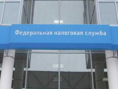 налоговый контроль за счетами россиян