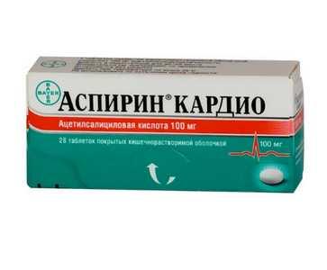 Аспирин ежедневно нужно ли это делать