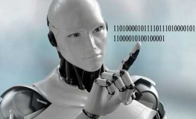 Расшифровка бинарного кода онлайн
