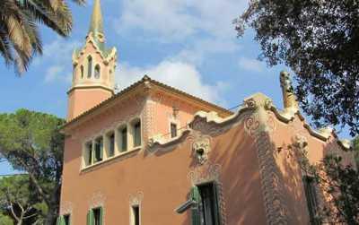 Дом-музей Гауди