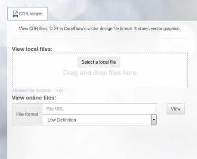 окно для online открытия файла cdr