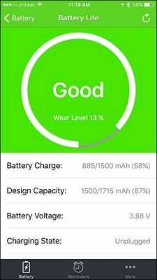 приложение battery life для iPhone