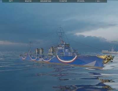 корабль в раннем доступе World of Warships