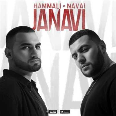 альбом JANAVI