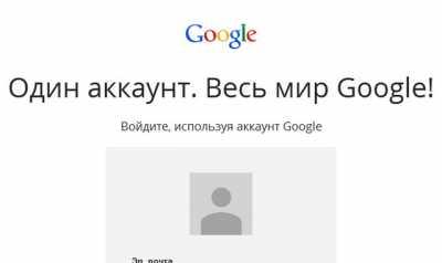 У Вашего аккаунта Google нет доступа